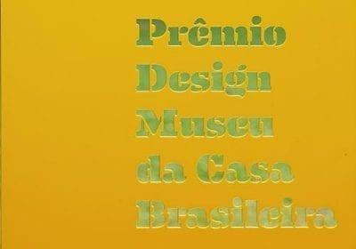 Em sua 31ª edição, o Prêmio Design MCB está com inscrições abertas. São 7 categorias de produtos, incluindo mobiliário. Veja regulamento e como participar