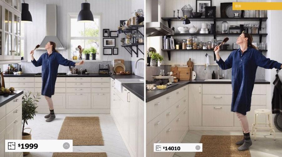 A produção do catálogo de 324 páginas da IKEA, inclui personalizações para diferentes regiões e religiões em todo o mundo